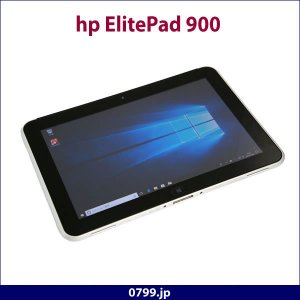 iPad Proより安い! Windows10 Pro 32Bit hp ElitePad 900 Atom Z2760 2GB SSD64GB 10.1インチ 無線LAN Bluetooth内蔵