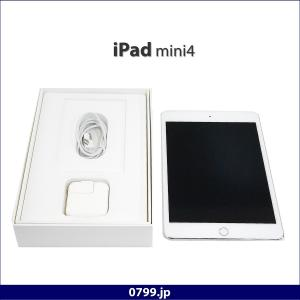 iPadmini4が限定入荷! 純箱、純正ケーブル、純正アダプタ付属!  中古品のため、通常使用によ...