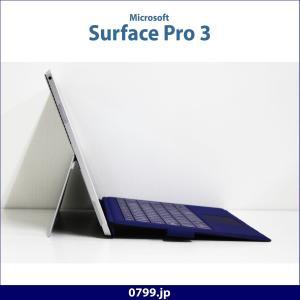 中古タブレット Microsoft Surface Pro 3 キーボード付 Windows10 Core i5 4GB SSD128GB 12インチ 無線LAN Bluetooth カメラ 内蔵|system0799jp|04
