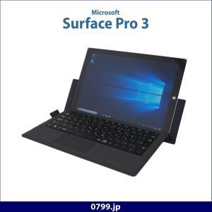 中古タブレット Microsoft Surface Pro 3 ドッキングステーション キーボード付 Windows10 Core i5 4GB SSD128GB 12インチ 無線LAN Bluetooth カメラ 内蔵 system0799jp 02