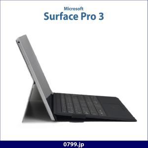 中古タブレット Microsoft Surface Pro 3 ドッキングステーション キーボード付 Windows10 Core i5 4GB SSD128GB 12インチ 無線LAN Bluetooth カメラ 内蔵 system0799jp 05
