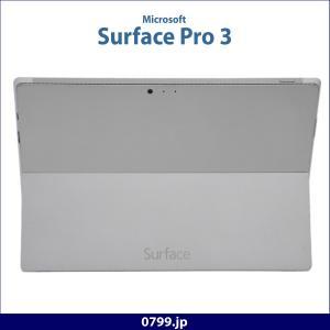 中古タブレット Microsoft Surface Pro 3 ドッキングステーション キーボード付 Windows10 Core i5 4GB SSD128GB 12インチ 無線LAN Bluetooth カメラ 内蔵 system0799jp 06