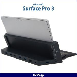 中古タブレット Microsoft Surface Pro 3 ドッキングステーション キーボード付 Windows10 Core i5 4GB SSD128GB 12インチ 無線LAN Bluetooth カメラ 内蔵 system0799jp 07