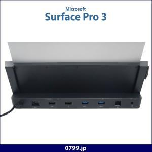 中古タブレット Microsoft Surface Pro 3 ドッキングステーション キーボード付 Windows10 Core i5 4GB SSD128GB 12インチ 無線LAN Bluetooth カメラ 内蔵 system0799jp 08