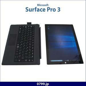 中古タブレット Microsoft Surface Pro 3 ドッキングステーション キーボード付 Windows10 Core i5 4GB SSD128GB 12インチ 無線LAN Bluetooth カメラ 内蔵 system0799jp 09
