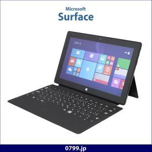 中古タブレット Microsoft Surface キーボード付 WindowsRT 10.6インチ Wifi Bluetooth カメラ 内蔵 MicrosoftOffice内蔵