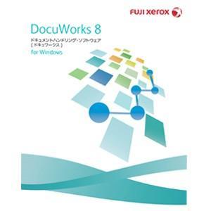 【受注生産品】富士ゼロックス DocuWorks 8 日本語版/1ライセンス 基本パッケージ / 1...