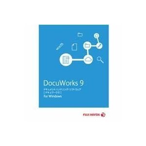 富士ゼロックス DocuWorks 9 アップグレード ライセンス認証版 / 1ライセンス