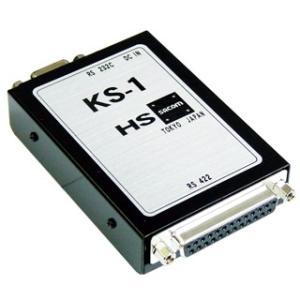KS-1-HS RS232C⇔RS422変換ユニット (ACアダプタ仕様) systemsacom