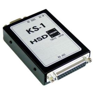 KS-1-HSD RS232C⇔RS422変換ユニット DOS/V 標準Dsub9ピン対応 (ACアダプタ仕様) systemsacom