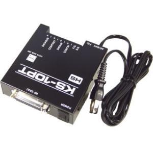KS-10PT-HS RS232C⇔RS422変換ユニット(AC100V仕様) systemsacom