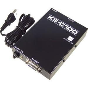 KS-C100 RS232Cマルチ通信システム(KS-LAN)子機 (AC90-115V仕様)|systemsacom