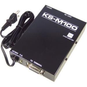 KS-M100 RS232Cマルチ通信システム(KS-LAN)親機 (AC90-115V仕様)|systemsacom