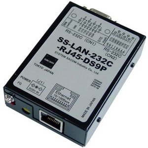 SS-LAN-232C-RJ45-DS9P LAN(Ethernet)⇔RS-232C変換ユニット(ACアダプタ仕様)|systemsacom