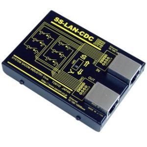 SS-LAN-CDC Ethernet(LAN)遮断器|systemsacom