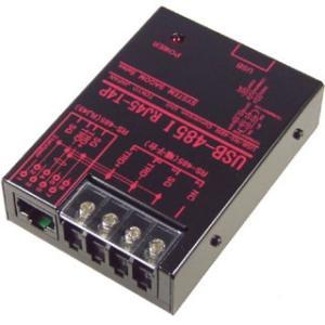 USB-485I RJ45-T4P USB(COMポート)⇔RS485変換ユニット 【絶縁タイプ】端子台4P仕様|systemsacom