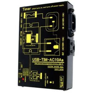 USB-TIM-AC10Aa USB AC電源 ON/OFF ユニット[アクティブON メイク(A)接点仕様]|systemsacom
