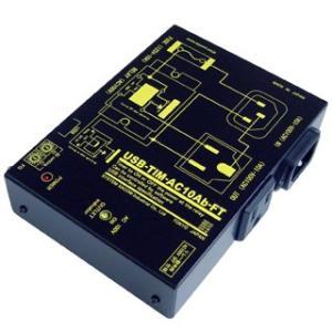 USB-TIM-AC10Ab-FT USB AC電源 ON/OFF ユニット[アクティブOFF メイク(B)接点仕様]|systemsacom