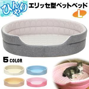 ひんやり ペット ベッド マット 夏用 犬 猫 冷感 パイル ストライプクール Lサイズ|systemstyle