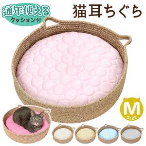 ちぐら型 ペット ベッド ひんやり 冷感 ボア生地 マット 犬 猫 全季節対応 Mサイズ