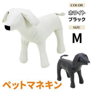 PetStyle ペット マネキン ドッグ トルソー モデル PVCレザー Mサイズ|systemstyle