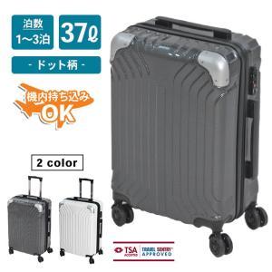 ファルス(Farce) スーツケース 機内持込可能 旅行 出張 ビジネス キャリーケース 小型 ドット柄 Sサイズ|systemstyle