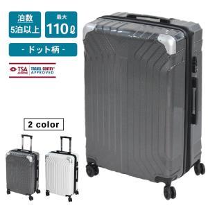 ファルス(Farce) スーツケース 旅行 出張 ビジネス キャリーケース 大型 7-14日宿泊 ドット柄 Lサイズ|systemstyle