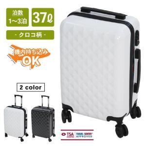 ファルス(Farce) スーツケース 機内持込可能 旅行 出張 ビジネス キャリーケース 小型 クロコ柄 Sサイズ|systemstyle