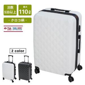 ファルス(Farce) スーツケース 旅行 出張 ビジネス キャリーケース 大型 7-14日宿泊 クロコ柄 Lサイズ|systemstyle