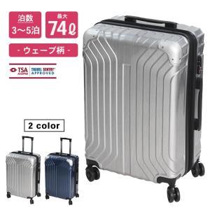 ファルス(Farce) スーツケース 旅行 出張 ビジネス キャリーケース 中型 4-7日宿泊 ウェーブ柄 Mサイズ|systemstyle
