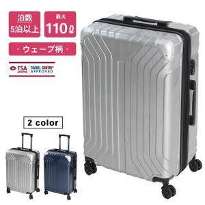 ファルス(Farce) スーツケース 旅行 出張 ビジネス キャリーケース 大型 7-14日宿泊 ウェーブ柄 Lサイズ|systemstyle