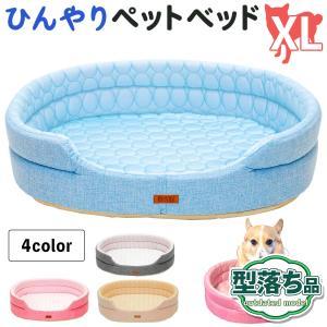 【訳あり】 ひんやり ペット ベッド マット 夏用 犬 猫 冷感 パイル ストライプクール XLサイズ|systemstyle