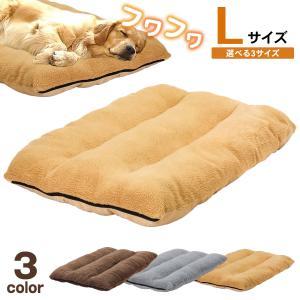 ラージマット ペットベッド 大型犬 洗える ふわふわ 暖か 大型ベッド ベージュ (Lサイズ)
