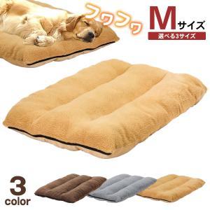 ラージマット ペットベッド 大型 犬 洗える ふわふわ 暖か ベッド ベージュ (Mサイズ)
