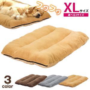 ラージマット ペット ベッド 大型犬 洗える ふわふわ 暖か 大型ベッド ベージュ (XLサイズ)