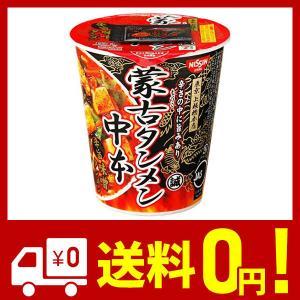 蒙古タンメン中本 辛旨味噌タンメン 118g 6個セット