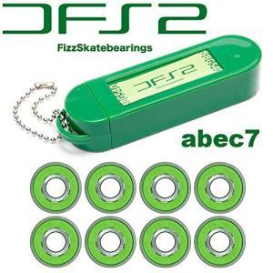 レベルロイヤル Revel Royal  DFS2 BEARINGS SBG540 ABEC7 フィ...