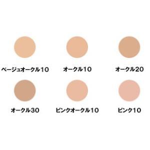資生堂 エリクシール シュペリエル リフティングモイスチャーパクト UV レフィル ファンデーション syu2 02