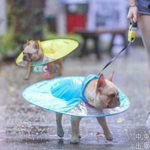 ペット用品 ドッグウエア ペット服 犬用 フード付き 防水加工無地 円盤 カッパ ノースリーブ 小型犬用 中型犬用 syu