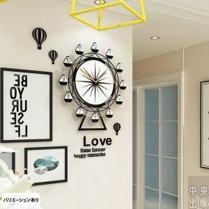 2020新作 掛け時計 北欧 おしゃれ かわいい 音がしない ギフト 掛時計 入学祝い 玄関 インテリア時計 ブラック ホワイト 観覧車 キュート 子供[aaw08a]|syu