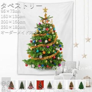 クリスマスツリー  タペストリー クリスマス 飾り ツリー おしゃれ 北欧 インテリア 壁掛け 絵 布 大判 雑貨|syu