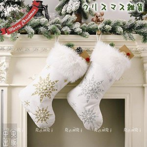 クリスマスツリー 飾り クリスマス 玄関 置物 クリスマスブーツ クリスマス ソックス プレゼント|syu
