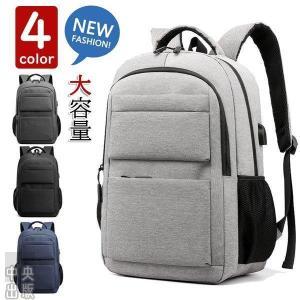 リュックサック ビジネスリュック 防水 ビジネスバック メンズ 30L大容量バッグ 鞄 黒 ビジネス...