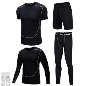 トレーニングウエア 4点セット メンズ スポーツウェア  ランニングウェア ウォーキング ヨガウェア セットアップ ジム 吸汗 ダイエット 上下セット|syu