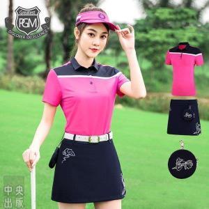 ゴルフ レディース ポロシャツ スカート セットアップ 半袖 スポーツウェア ゴルフウェア シャツ テニス バドミントン|syu