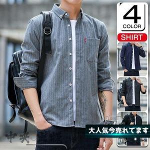 カジュアルシャツ メンズ ストライプシャツ 長袖 シャツ 40代 50代 ファッション オックスフォード シャツジャケット|syu
