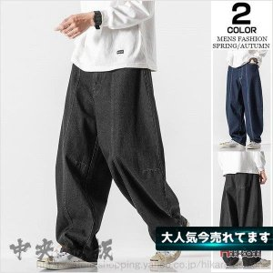 デニム ワイドパンツ メンズ バギーパンツ ジーンズ ジーパン ボトムズ ゆったり デニムパンツ 黒 ブルー|syu