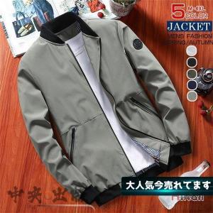 フライトジャケット メンズ ジャケット ミリタリージャケット MA-1 薄手 アウター ブルゾン ジャンパー おしゃれ|syu