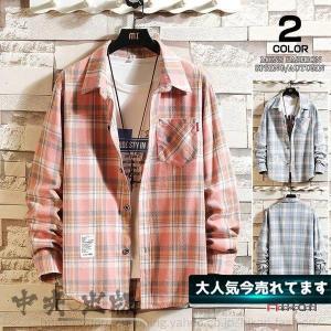 長袖シャツ メンズ シャツ チェックシャツ カジュアルシャツ トップス チェック柄 おしゃれ ピンク ライトブルー|syu