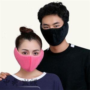 マスク マスクマフ 防寒マスク フェイスマスク 耳カバー イヤーマフ 風邪予防 自転車 ウィンタースポーツ 防寒対策|syu